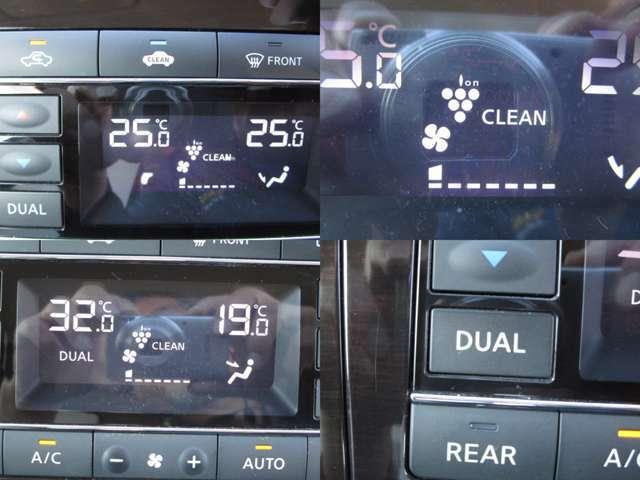 プラズマクラスターイオン&フロント左右独立式オゾンセーフフルオートエアコンで、車内は何時も快適です。