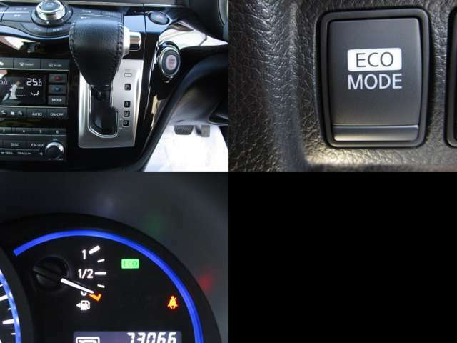 マニュアルモード付CVTオートマチックで、燃費・レスポンスも良好です。 ECOモード付です。