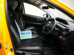 高品質Car洗浄の『まるまるクリン』済みです! うれしい下廻りの防錆加工・エンジンルーム清掃・外装磨き・内装清掃・消臭・除菌など綺麗に仕上げてます!
