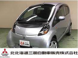 三菱 アイ 660 ビバーチェ 4WD スマートキー・CDオーディオ