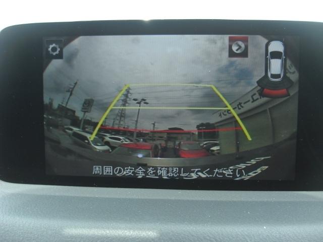 バックモニター装備♪シフトをRギアに入れると、ナビ画面に自動で切り替わりリアバンパー付近を映し出します。目視と併せて活用することで、慣れない場所での駐車も安心です☆