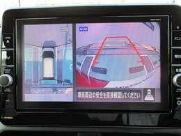 インテリジェントアラウンドビューモニターも大画面で確認できます。移動物検知機能も付いているので安心です。