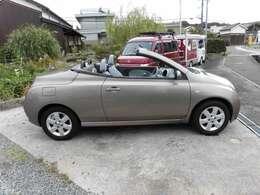 お車選びはもちろん、ご購入頂いた後もしっかりサポート致します。ご安心いただけるお車選びをお手伝いさせていただきます。