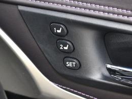 2名分のシート、ステアリングの最適ポジションを記憶・再現できる「マイコンプリセットドライビングポジションシステム」が装備されています。