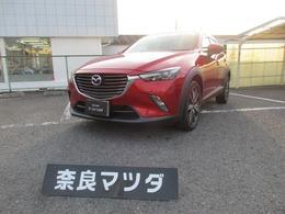 マツダ CX-3 XDツーリング CD/DVD/TVチューナー付き