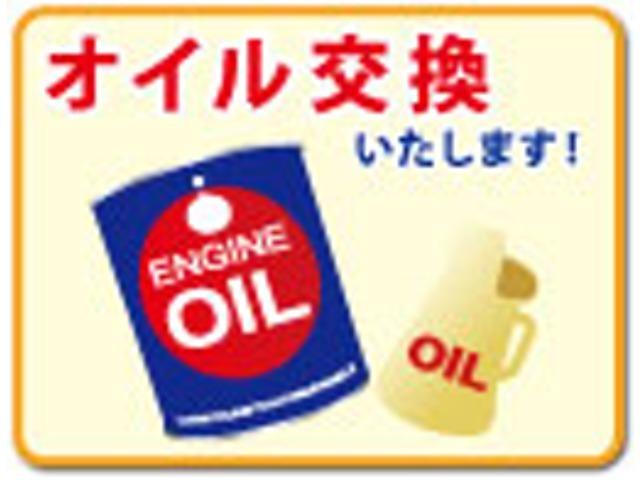 Bプラン画像:エンジンオイルの交換パックです。エンジンオイルはクルマにとって大切です。劣化すれば燃費が悪くなったり、故障の原因にもなります。※詳しくは当店スタッフにお問い合わせ下さい!