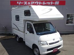 トヨタ ライトエーストラック 1.5 DX Xエディション シングルジャストロー 三方開 4WD JキャビンSキャンピング仕様/外装仕上済