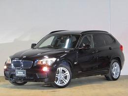 BMW X1 sドライブ 18i Mスポーツパッケージ 認定中古車 キセノン ETC CD