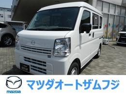 マツダ スクラム 660 PAスペシャル ハイルーフ 届出済未使用車 車両状態評価書付