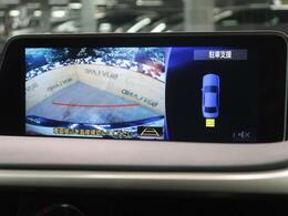 便利な【バックモニター】で安全確認もできます。駐車が苦手な方にもオススメな便利機能です。☆【インテリジェントクリアランスソナー】前後8つのソナーが障害物を検知してくれるのはもちろん、アクセルやブレー