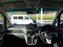 ドライバー目線からです!フロントガラスが広く、視界の確保はバッチリです!視界の良さは安全運転に直結するので大切です!