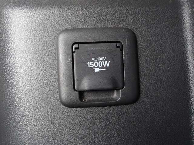 AV100V1500W電源コンセント付