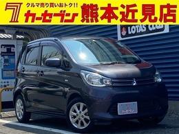 三菱 eKワゴン 660 G バックカメラ スマートキー CD