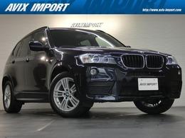 BMW X3 xドライブ20d Mスポーツパッケージ ディーゼルターボ 4WD 黒革 Sヒーター 純正ナビ 電動テール 18AW