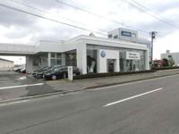 福島トヨペット(株) Volkswagen郡山インター