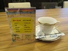 オリジナルブレンド・コーヒーを提供しています。