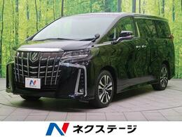 トヨタ アルファード 2.5 S Cパッケージ 登録済未使用車 ディスプレイオーディオ