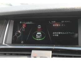 衝突軽減ブレーキや車線逸脱警告などのインテリジェントセーフティ装備。