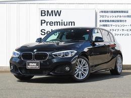 BMW 1シリーズ 118i Mスポーツ ワンオーナー パーキングサポート