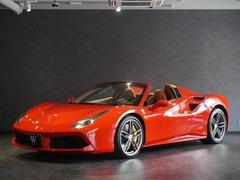 フェラーリ 488スパイダー の中古車 F1 DCT 大阪府大阪市浪速区 2880.0万円