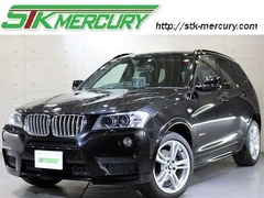 BMW X3 の中古車 xドライブ35i Mスポーツパッケージ 4WD 東京都八王子市 128.0万円