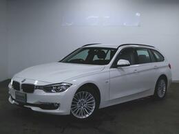 BMW 3シリーズツーリング 320i ラグジュアリー 1ヵ月保証付