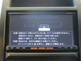 SDナビ搭載。地デジやミュージックサーバー・DVD再生・USB入力等の各アメニティーも充実しております。最新のナビゲーションも各メーカーご用意しており、お好みの使用にあわせたナビをご紹介します