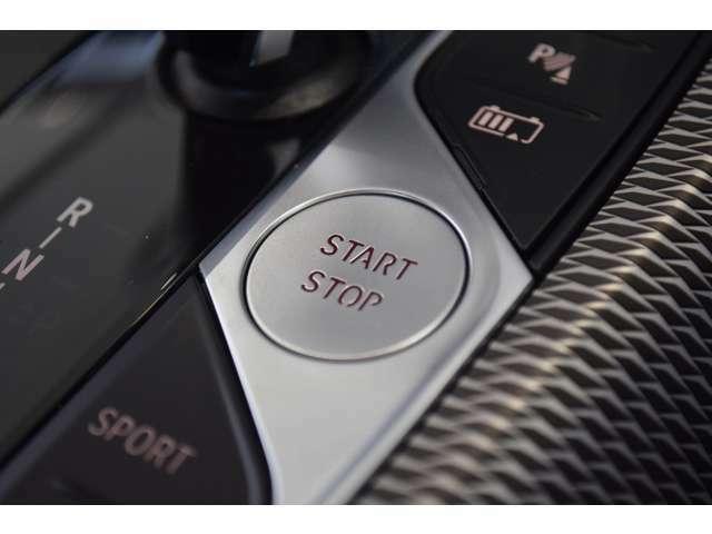 【プッシュスタート】プッシュスタートの最大のメリットは「防犯対策」です。スマートキーと車のIDが合致しないとエンジンは始動させることができません。