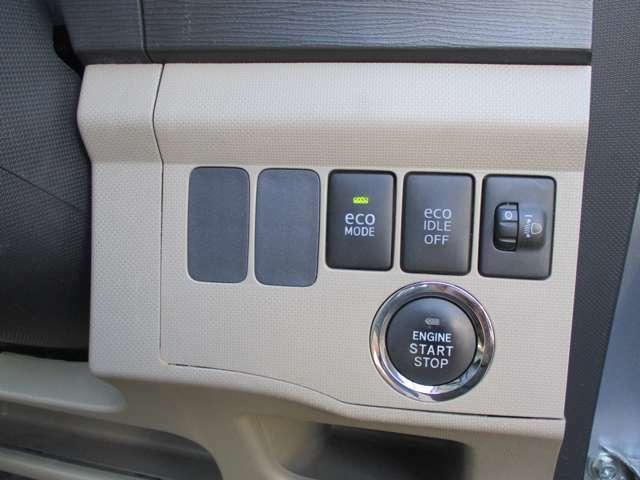 プッシュ式スタートボタンです。