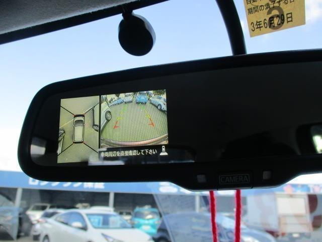 【バックモニター】ナビと並んで定番のバックモニター!シフトを「R」に入れるとナビの画面等に後方映像が表示されます。車庫入れやお買い物時の駐車時に便利ですよ!