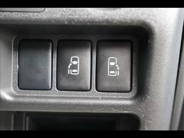 今となっては必須装備の両側パワースライドドア!今やミニバンの定番装備となりつつあります!両側のスライドドアを電動で作動させますので、お子様の乗り降りなどで非常に便利ですよ!