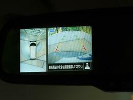 【アラウンドビューモニター】上空から見下ろしているかのような映像を映し出し、スムースな駐車をサポートします☆