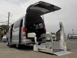 トヨタ レジアスエース 2.0 ウェルキャブ Bタイプ ロング 電動固定式 自動ドア Bカメラ
