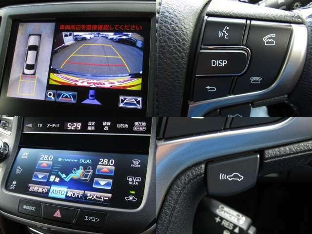 26年式 クラウンHV アスリートSブラックスタイル 走行3.5万K アラウンドビューカメラ  レーダークルーズ プリクラッシュセーフティー ステアリングヒーター 専用革シート 18AW