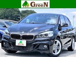 BMW 2シリーズアクティブツアラー 218d Mスポーツ 1オーナー衝突軽減純正フルエアロ専用17AW