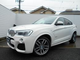 BMW X4 xドライブ35i Mスポーツ 4WD 19AW黒革LEDガラスSRリヤモニタードラレコ