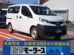 日産 NV200バネットバン の中古車 1.6 DX 静岡県掛川市 133.0万円