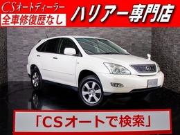 トヨタ ハリアー 2.4 240G Lパッケージ ワンオーナー/黒本革/シートヒーター