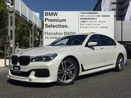BMW 7シリーズ 740i Mスポーツ サンルーフLEDライトソフトクローズドア
