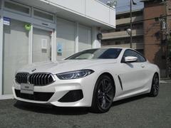 BMW 8シリーズ の中古車 840d xドライブ Mスポーツ ディーゼルターボ 4WD 静岡県浜松市東区 1068.0万円