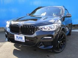 BMW X3 xドライブ20d ミッドナイト エディション ディーゼルターボ 4WD 130台限定車 カーボンミラーカバー