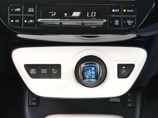 ☆オートエアコン☆設定した温度で風量を自動調節!自分で調節する必要が無いので運転に集中できます!