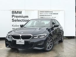 BMW 3シリーズ 318i Mスポーツ コニャック革Pアシストプラス コンフォトP
