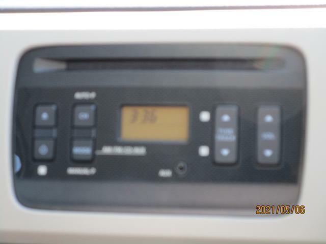 AM/FMラジオ付きCDプレーヤ装備