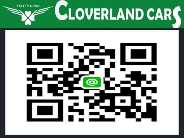Aプラン画像:LINE公式アカウントご登録でお得な情報を配信しております!この機会に是非ご登録をお願い致します!