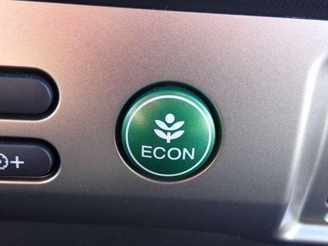 ECONスイッチを上手に使ってエコドライブ!