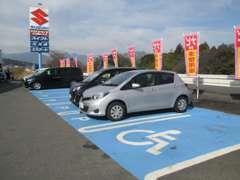 駐車場も完備!当店好アクセスの立地なので遠方の方も安心♪