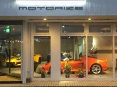 MOTORIZEはロータスカーズ正規ディーラーです。希少車両の仕入も行っておりますのでお客様の満足に向けて精進させていただきます