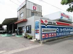 ロータス東海ではお車に関する様々な事業を行っております。お車の事は何でもご相談下さい