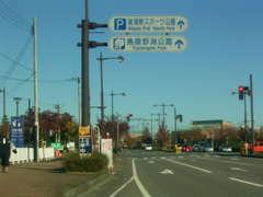 新潟中央IC下車、産業振興センター前を通過し次の信号手前左側